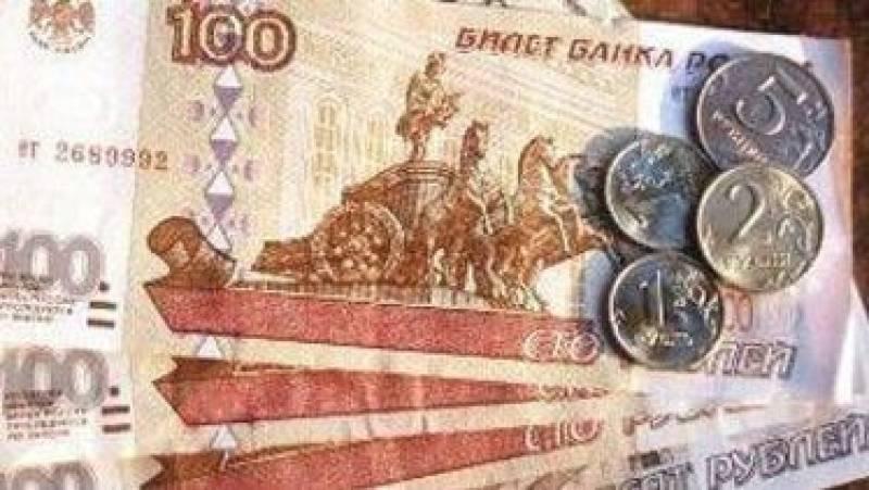 obbligazioni bei in rubli