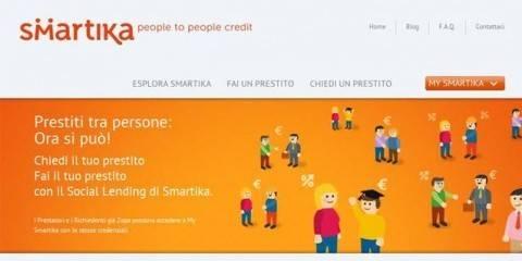 Prestiti privati smartika come funzionano e come for Prestiti tra privati