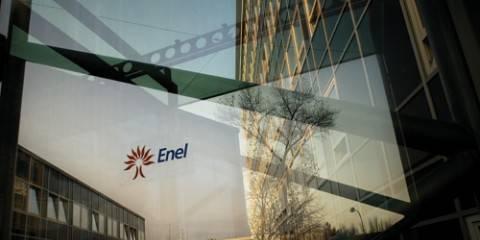 Enel Energia Ultra Sessantacinquenni - Nuova offerta Enel