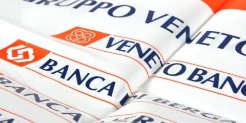 Come Vendere Azioni Veneto Banca? Vediamo come fare.