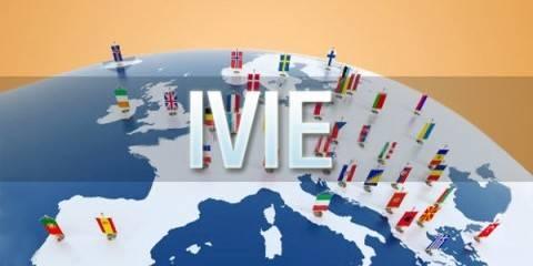 IVIE Francia Imponibile -  Valore degli Immobili all'Estero