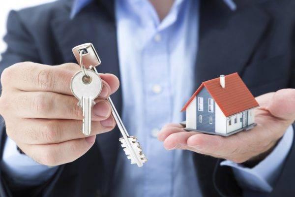 Acquistare casa a 1 euro