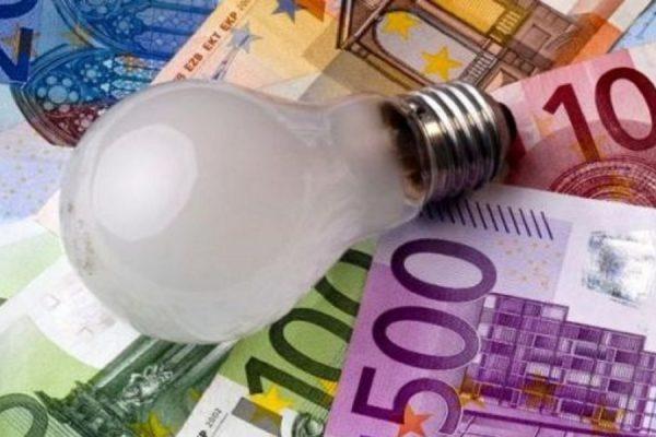 Mercato libero dell'energia elettrica