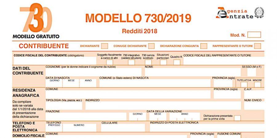 modello 730 2019 editabile